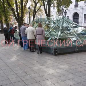 Одесса Приморский бульвар фоьо