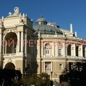 Одесский Оперный театр фото