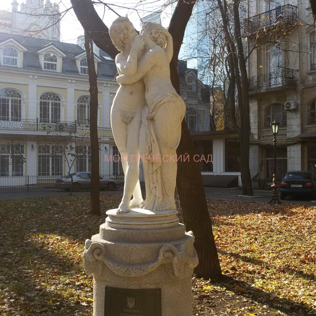 Пале-Рояль Одесса фото