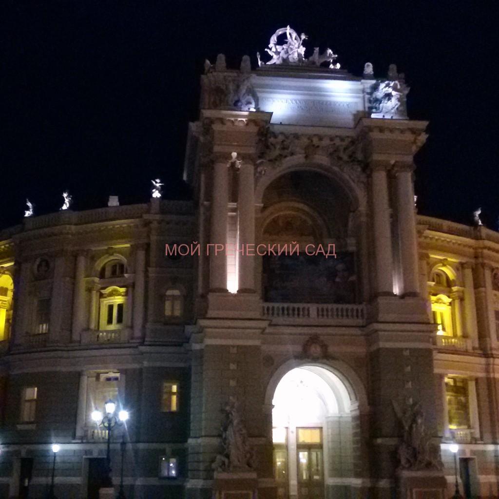 Оперный театр в Одессе фото