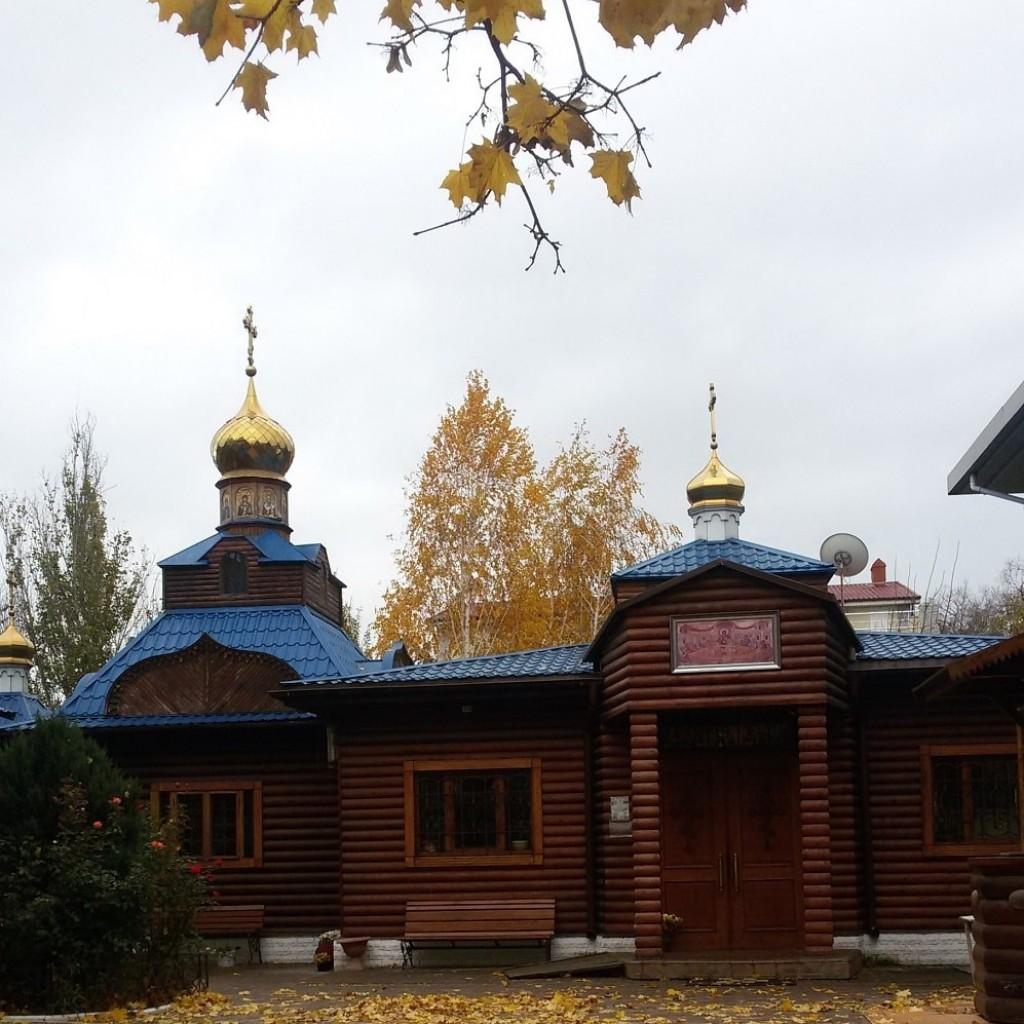 Храм иконы Божией Матери «Всех скорбящих Радость» в Одессе